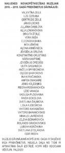 Dāvinātāju saraksts